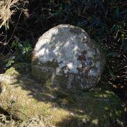 Madron Carn Cross