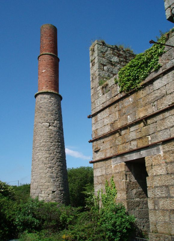 Great Work Engine House